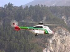 Super Puma short tail boom 3